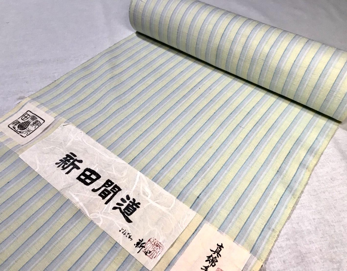 新田間道【nitta-kando】